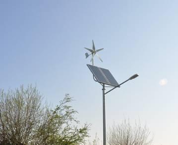 baterie-solarne
